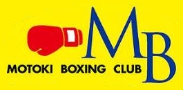 元木ボクシングジム & フィットネスクラブ